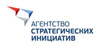 При поддержке Агентства Стратегических Инициатив